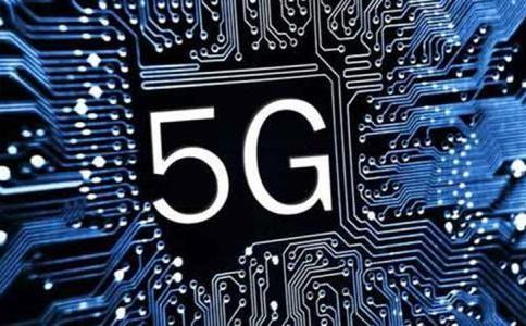 2021年中国5G芯片现状
